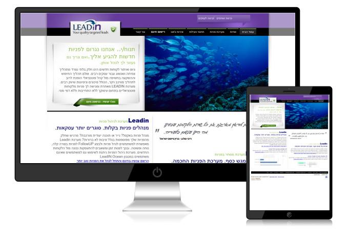 LeadIN מסחר בלידים